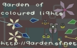 Garden of coloured lights Screenshot